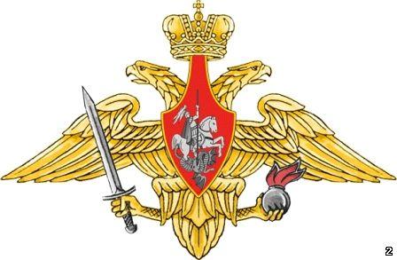 герб танковых войск